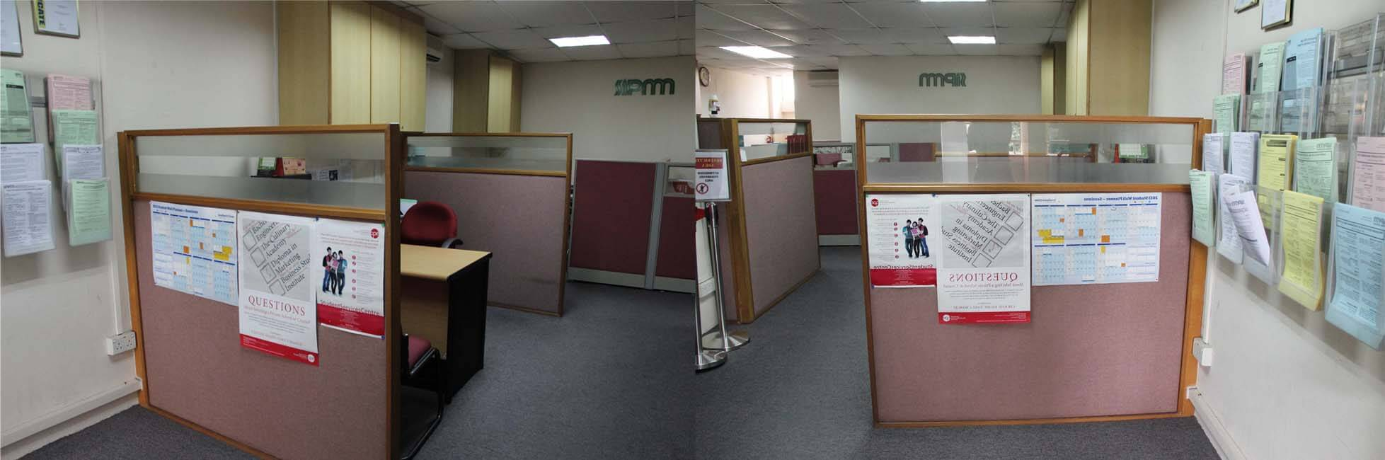 SIPMM Office